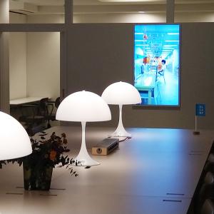 福岡の様子が常に「見える」!? 原宿移転のエンジニア養成スクール『G's ACADEMY TOKYO』にあるユニークな「窓」