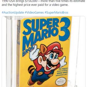 """『スーパーマリオブラザーズ3』が15万6000ドル(約1620万円)で落札される """"オークションにおけるビデオゲームの落札額""""として世界記録"""