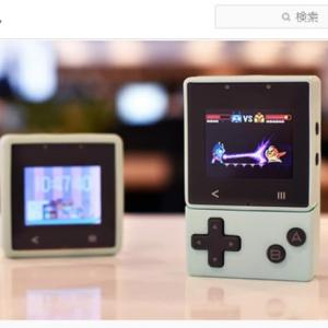 多機能でプログラミング可能な小型ゲーム機「Xtron Pro」がKickstarterでプロジェクト展開中