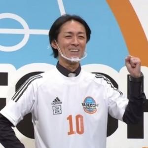 やべっちF.C.終了の矢部浩之がDAZNに移籍! 新番組「やべっちスタジアム」スタート