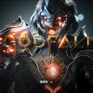 『Godfall』&『PlayStation5』レビュー:新世代機の性能をビジュアルで見せつける豪華絢爛アクション大作