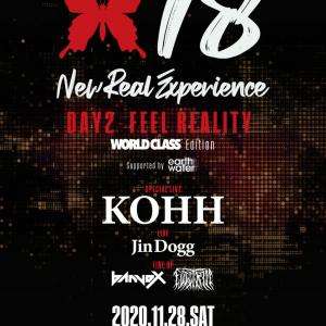 今年18周年を迎えるageHaがアニバーサリー・パーティを開催 DAY2ではKOHH・Jin Dogg・banvox・FUJI TRILLらが出演