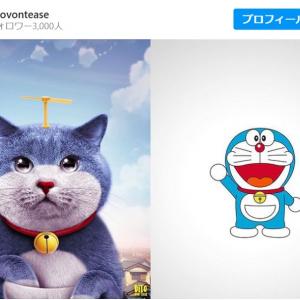 「動物をモチーフにしたキャラクター」をリアルに再現したデジタルアート