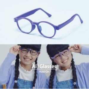 デジタル時代の子どもに! 姿勢・環境改善で目を守る「Ai/Glasses」登場