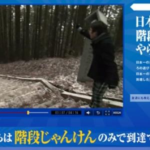 """「ルンバの散歩」「東京タワーを歩いて登る」 ガジェット通信読者の""""やらかしたい""""ことを大発表!"""