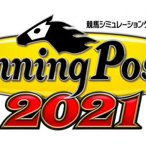 """""""ウイポ""""シリーズ最新作『Winning Post 9 2021』が2021年3月18日発売"""