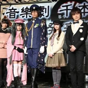 加藤和樹主演ミュージカル『千本桜』キャスト発表! 初音未来役はAKB48石田晴香!