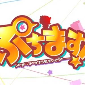 「ゆきぽ拾った!」 ちっちゃなアイマスがとにかく可愛いアニメ『ぷちます!』クロスレビュー[7/10点]