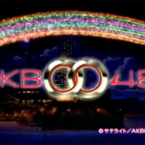 食わず嫌いはもったいない! 『マクロス』制作陣が贈るアイドルSFアニメ『AKB0048 next stage』クロスレビュー[7/10点]