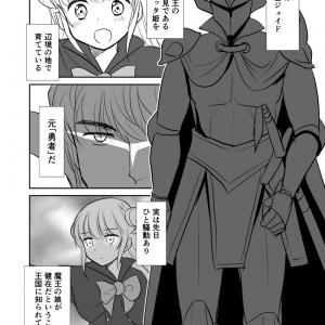 潜伏している村を出る決断をした元勇者に難題が…… 人間の女の子になれることを喜ぶ魔王の娘マンガの暗黒騎士が親バカ感