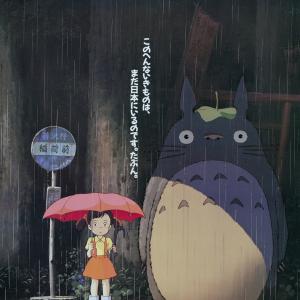 『となりのトトロ』劇場上映決定! 幅20メートルの大型スクリーン&最高技術と環境で不朽の名作が今蘇る 日本映画人気投票も!
