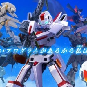 制作は全編MMD! 2013年2月放送開始のアニメ『直球表題ロボットアニメ』はスタッフにも注目!