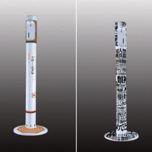エントリープラグで消毒 『エヴァ』モデル非接触型・軽量設計の「スマートミスト」で感染対策!