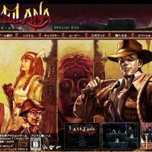 伝説のMSX風フリーゲーム『LA-MULANA』 コミュニティの支持により『Steam』での配信が決定
