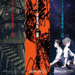 期間限定公開『ヱヴァンゲリヲン新劇場版:序 4D版』の4DX演出が良すぎた