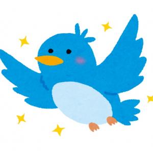 Twitter版流行語大賞!? 「2020年を一言で」というTwitter公式のツイートが盛り上がる