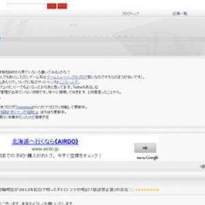 美輪明宏が2012年紅白で唄った『ヨイトマケの唄』と「放送禁止歌」の存在