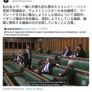 「日本も取り入れて」「大臣クラスが駆り出されるのは時間の無駄」 河野太郎規制改革担当大臣の英下院本会議紹介ツイートに賛同の声