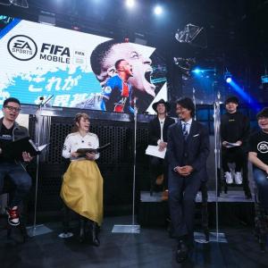大型アップデート記念! レジェンド・中澤佑二がサッカーゲーム『FIFA MOBILE』に初挑戦