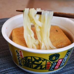 話題の「どん兵衛 限定プレミアムきつねうどん」は鍋で5分茹でて作ると食感が圧倒的に進化! 面倒でも試す価値しかない!