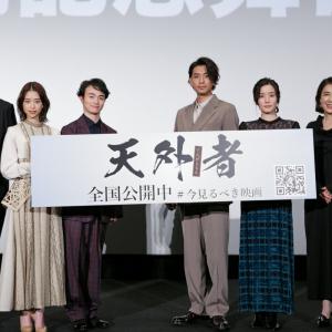 三浦翔平「春馬が演じた一生懸命な生き様を見てください!」三浦春馬への想いが溢れた映画『天外者』公開記念舞台挨拶