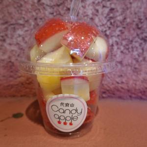 1日の平均来客数600人の大人気!イクスピアリにやって来た代官山キャンディーアップルの「りんご飴」を食べてみた