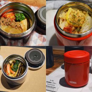 これは冬の弁当の革命! スープジャーに食材を入れるだけで作れる料理が簡単激ウマで温かい!