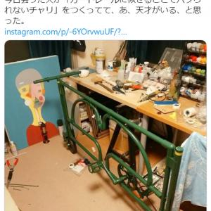 これなら盗まれない!? ○○そっくりの自転車が天才の発想と話題 「知らずに腰掛けてしまいそう」