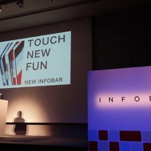 au唯一の春モデル『INFOBAR A02』発表会レポート