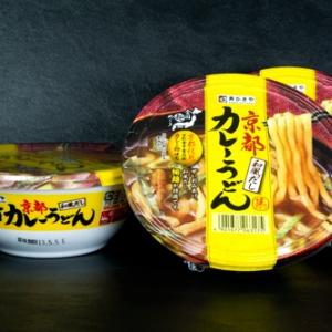 全国麺めぐり 京都カレーうどん(寿がきや)フォトレビュー