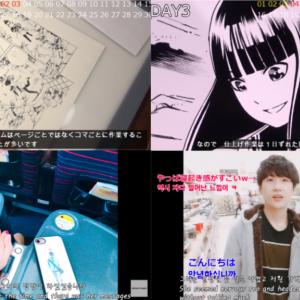 プロのDrawingが楽しめる『AKIHITO YOSHITOMI』と日韓カップルの楽しく幸せな日々を発信『JinKoon Family』を紹介! 週刊チャンネルウォッチ 12/19号