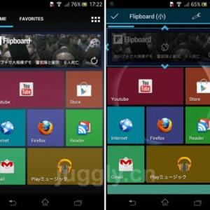 Tile Launcher:ホーム画面をWindows PhoneやWindows 8のMetro UIに変えるホームアプリ