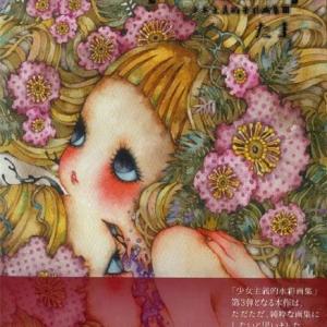 「少女の庭はトラップだらけ」!?ダークかわいい水彩画家たまさんの世界
