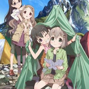 山ガール注目アニメ『ヤマノススメ』 マップをゲットして自然豊かな飯能にでかけよう!