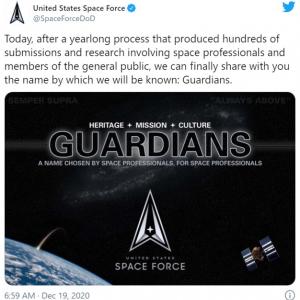 """アメリカ合衆国宇宙軍のメンバー呼称が""""ガーディアンズ""""に決定 「マーーージで?」「宇宙軍がガーディアンズなら、ボクはグルートだ」"""