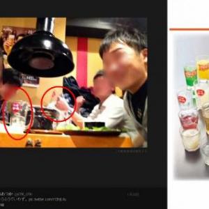 体罰問題の桜宮高校の生徒が飲酒・喫煙 お店側は「酒の提供はしてない、絶対にしてない!」と回答