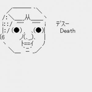 アニメ『サザエさん』が放送開始されると2chではある人物が誹謗中傷される そんな人物とは?