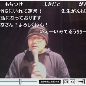 漫画家・佐藤秀峰がニコ生で講演実況!「著作権を締め付けるのでなくて解放したい」自炊代行訴訟についても意見