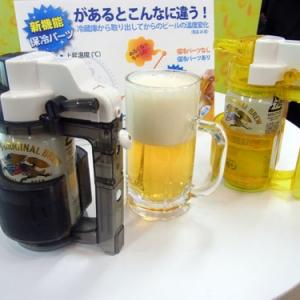 【トイフォーラム2013】きめ細かい泡を盛れる『ビールアワー』に保冷機能追加! 『ビールアワーコールド』