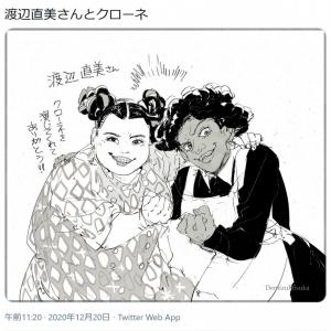 「浜辺美波さんとエマ」「北川景子さんとイザベラママ!」 出水ぽすか先生が映画「約束のネバーランド」出演者イラストを続々投稿