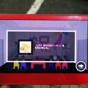 PS Vita『モンスターレーダー プラス』でモンスターを捕獲したらホントにローソンの『Lチキ』がもらえたよ!