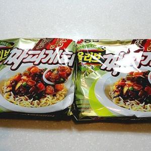 名古屋名物「あんかけパスタ」にそっくりな「チャパゲティ」なるものが韓国に存在