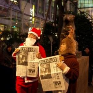 【続】クリスマス中止のお知らせ【いう゛いう゛の巻】