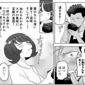 「これで夫婦でないなんておかしい」 男子が女子に毎日みそ汁を作ってあげるマンガから香りが伝わってきそう