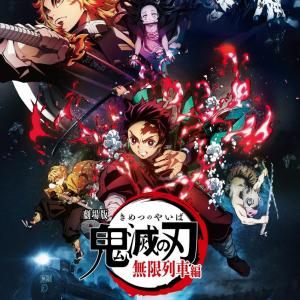 劇場版「鬼滅の刃」公開2か月半で歴代1位に!興行収入324億円・動員数2400万人を突破