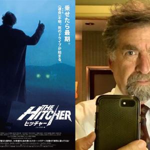 ロバート・ハーモン監督が語る傑作スリラー『ヒッチャー』 観る前に知っておきたいルトガー・ハウアーの演技コンセプトとは?[ホラー通信]