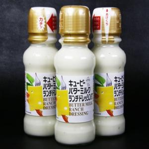 バターミルクランチドレッシング(キユーピー)フォトレビュー