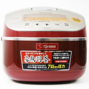 「圧力IH炊飯ジャー 極め炊き/NP-BS10(5.5合炊き)」(象印マホービン)フォトレビュー