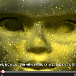 無音…… 人形が黙々と粉をかぶり続ける花粉カットメガネの動画がシュールすぎる