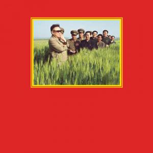 キム・ジョンイルの視察風景が一冊の本に